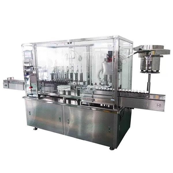8 شراب رئيسي آلة تعبئة وتغطية أوتوماتيكية لخط إنتاج الأدوية